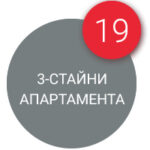 artistic-sticker-3staen